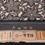 牛首紬を竺仙さんで染めたオリジナル染帯