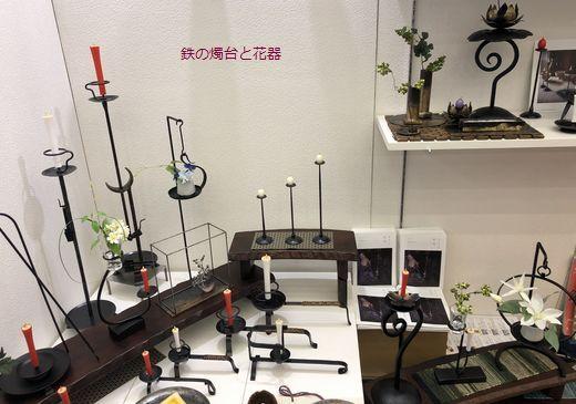 鉄の燭台と花器