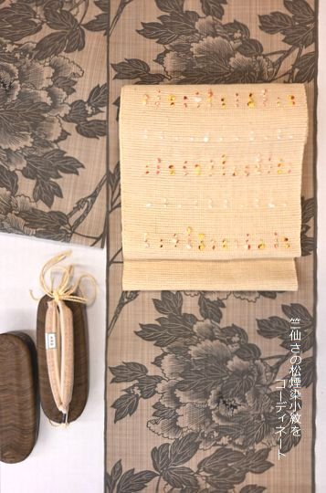 松煙染小紋に紬帯で単衣の装い