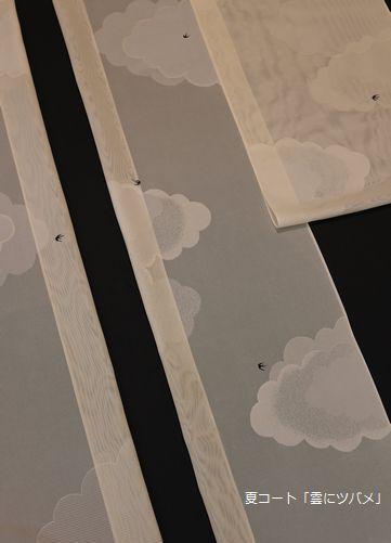 夏コート(夏長羽織)「雲にツバメ」