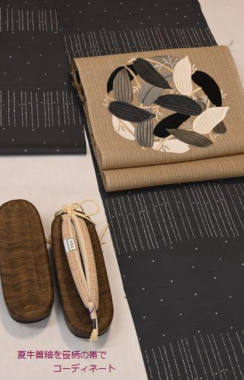 夏牛首紬を笹柄の刺繍帯でコーディネート