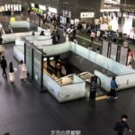 夕方の京都駅/4月1日