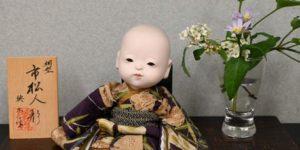 幼子の市松人形/味岡映水作