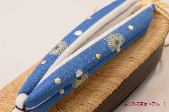 蛍柄の刺繍鼻緒(ブルー)