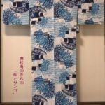 撫松庵のきもの「船にサンゴ」/税込み価格¥38,500⇒¥34,650