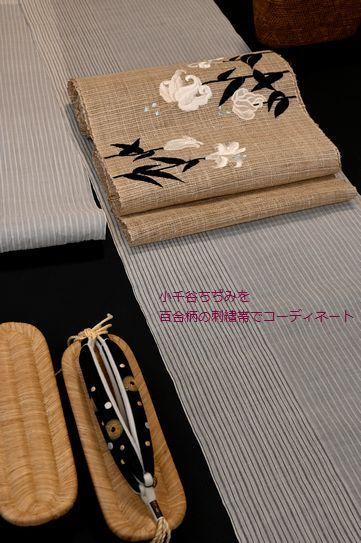 銀ネズ色の小千谷ちぢみを百合柄の帯でコーディネート