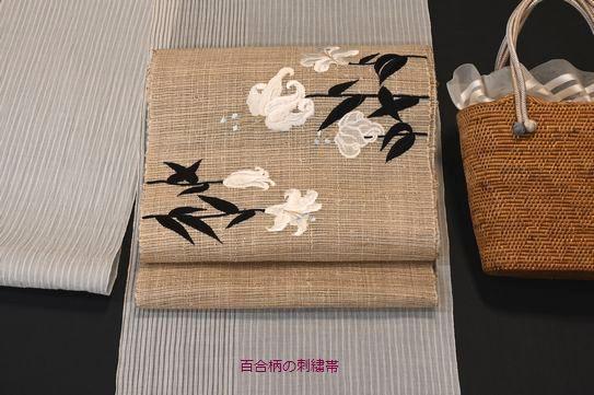小千谷ちぢみに合わせた百合柄の刺繍夏帯