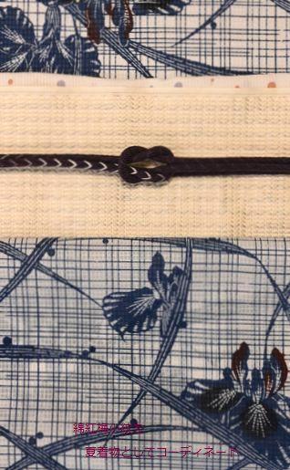 綿紅梅小紋を夏着物としてコーディネート