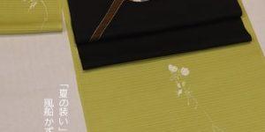 お洒落な夏の装い「風船かずらの小紋に鉄線の団扇柄を合わせる」