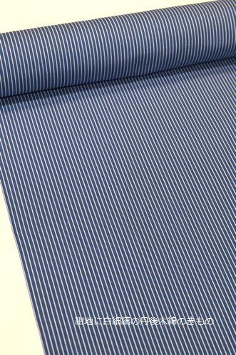 丹後木綿/紺地の白細縞のきもの
