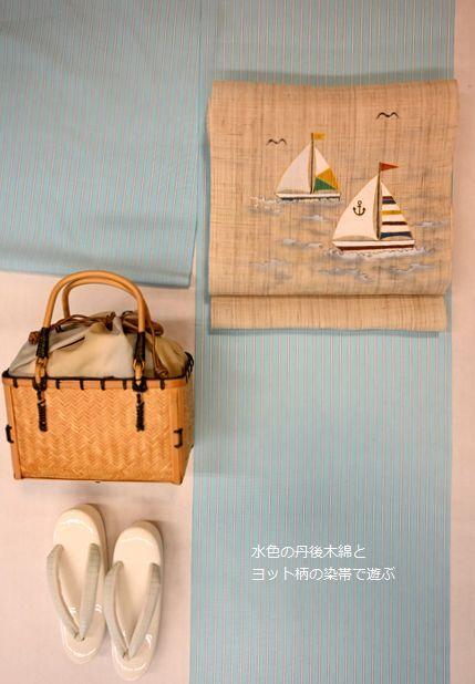 水色の丹後木綿着物をヨット柄で遊ぶ