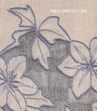 麻素材の刺繍を加えた夏帯
