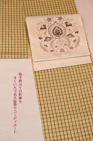 十日町紬をすくい織りの名古屋帯でコーディネート