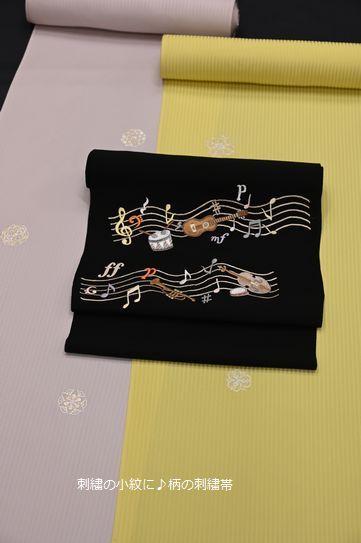 刺繍が入った着物と帯