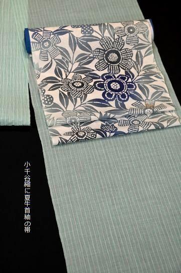 水色の小千谷縮に合わせた夏牛首紬の帯