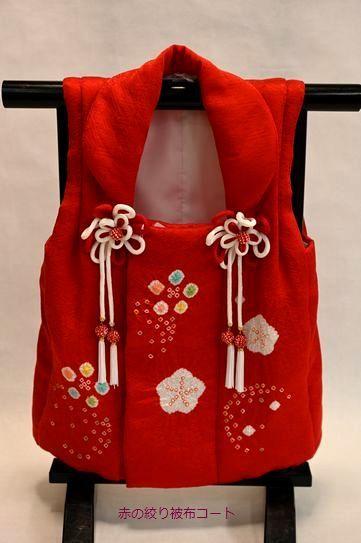 赤い絞り被布コート