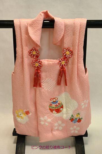 ピンク絞り被布コート