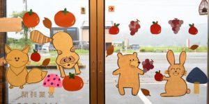 秋に向けての出入り口の飾りつけ
