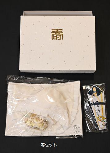 お宮参りの付属品/フードセット・お守り袋・扇子