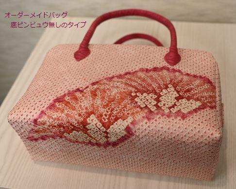 きもの再生/オーダーメイドバッグ