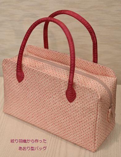 きもの再生/絞りの羽織からあおり型バッグを作る