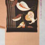 丹後木綿をザクロ柄の染帯でコーディネート