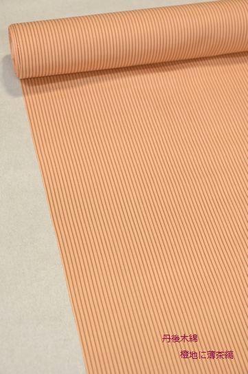 丹後木綿/橙地に薄茶肌色縞