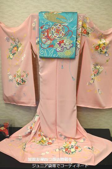 加賀友禅四つ身訪問着をジュニア用の袋帯でコーディネート