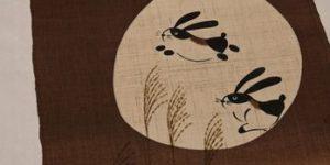 秋のタペストリー(税込み¥13,200)