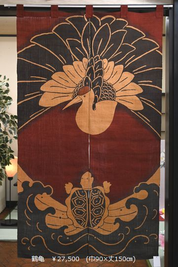 麻のれん 鶴亀 ¥27,500(税込み)
