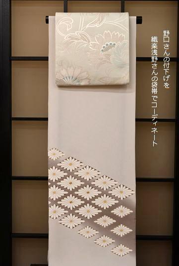 野口さんの付下げを織楽浅野さんの袋帯でコーディネート